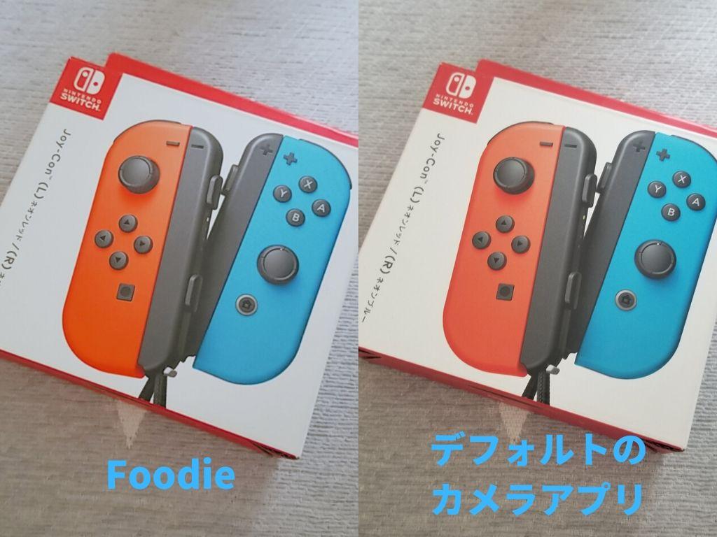 Foodieの比較写真